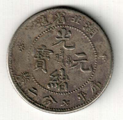 10 cents1.jpg