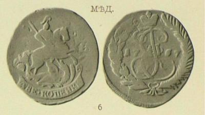 2 копейки 1767 бб.JPG