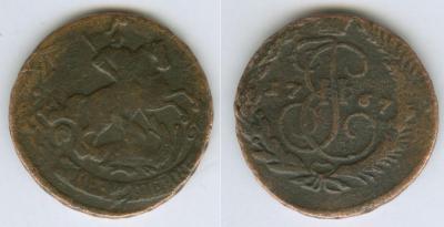 2 копейки 1767 Леона.JPG