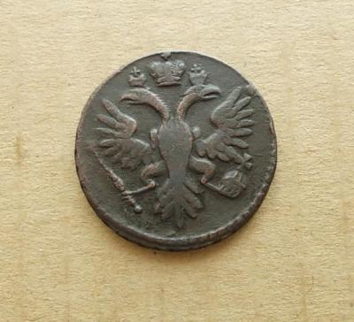 денга 1734 (1).JPG
