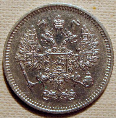 10 kopikat 1861    5,94.jpg