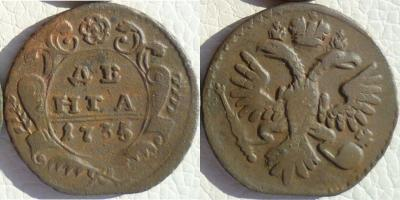 1735-3.jpg