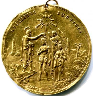 Neizv-medal-Kreschenie2.jpg