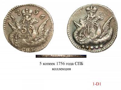 5-1756.jpg