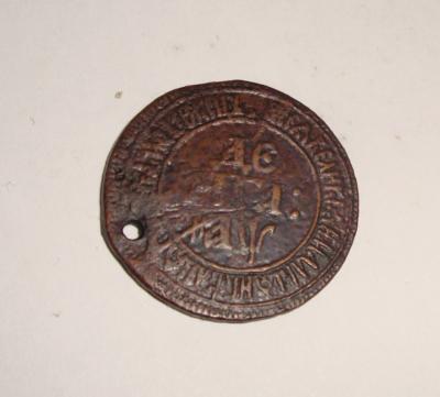 DSC02763.JPG