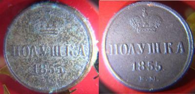 post-18878-0-34005200-1400678027_thumb.jpg