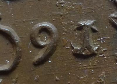 P1230441.JPG