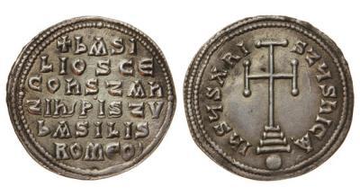 Византийская империя, Василий I, 866-886 годы, милиарисий.jpg