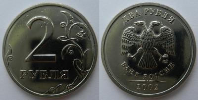 2 р СПМД.JPG