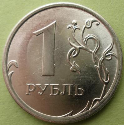P1010028.JPG
