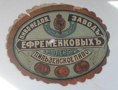 SAM_1893.JPG