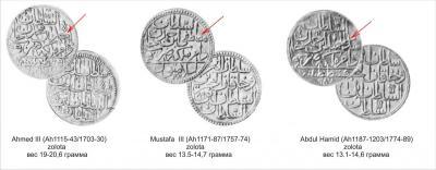 султаны сравнение.JPG