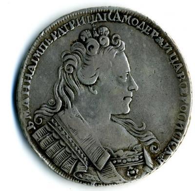 Анна 1731 персона.jpg