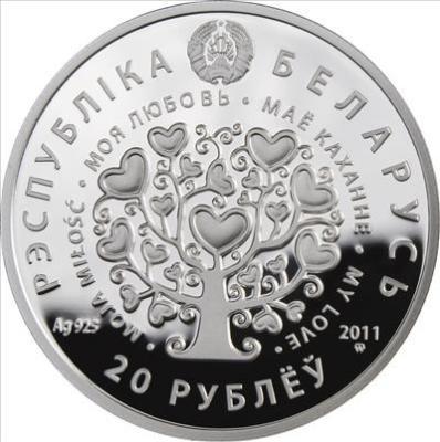 belarus2011mylove3.jpg