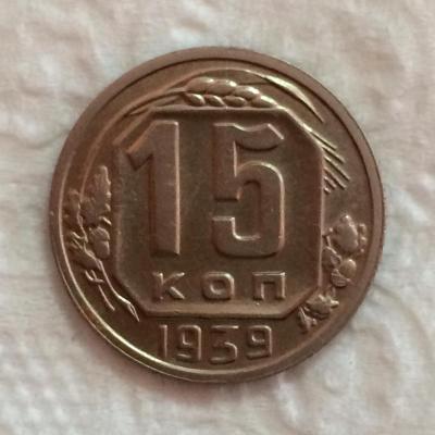 р39.JPG