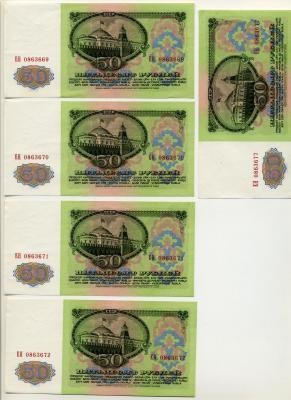 50 1961 3.jpg