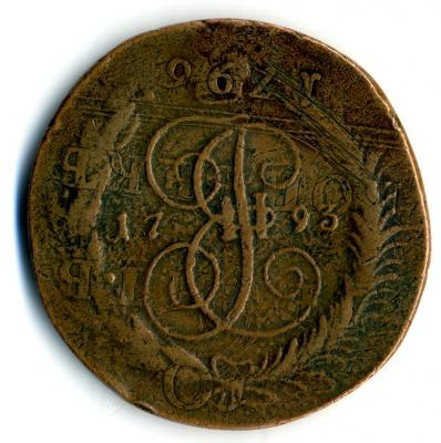 1 ПП 1793 Вензель.jpg