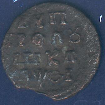Polyschka 1719brcoll.jpg