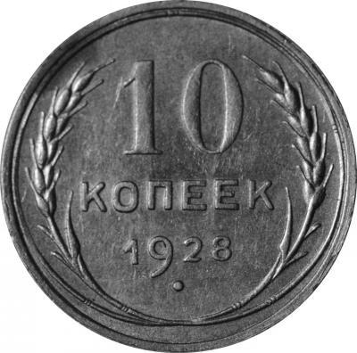 10k_1928_r_C.JPG
