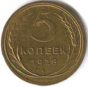 5k1928rx.jpg