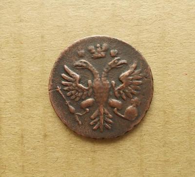 денга 1731 ости (1).JPG