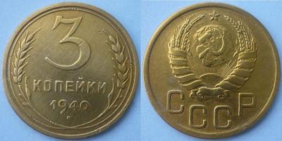Монеты 1634.jpg
