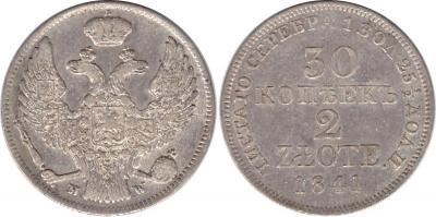 Poland-30-kop-2zl-1841.jpg