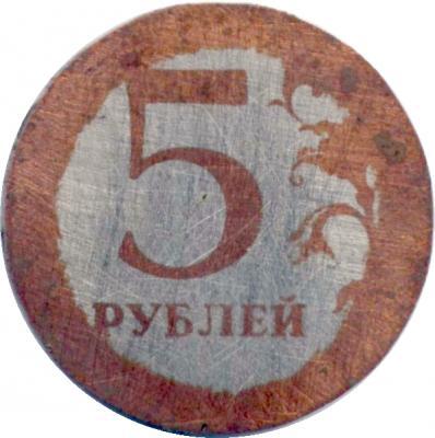 5551.jpg