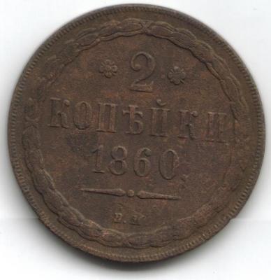 1860r.jpg