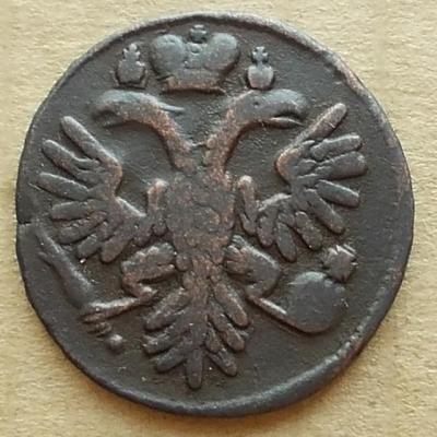 денга 1735 на 30 (1).JPG