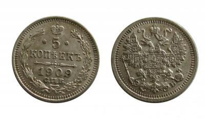 5 коп 1909.jpg