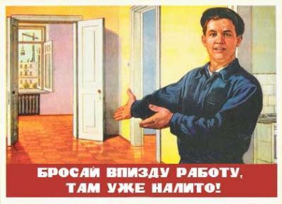 smeshno_net_plakat34.jpg