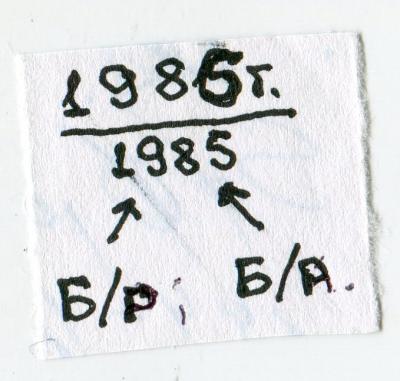 img526.jpg