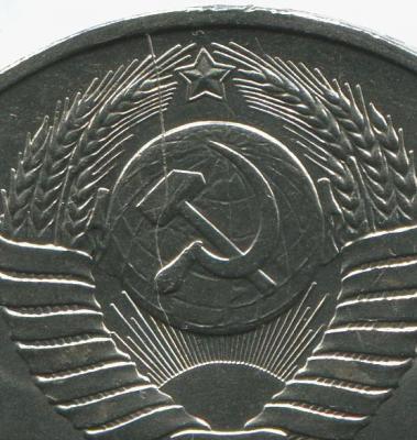 5 рублей  - 2    219.jpg