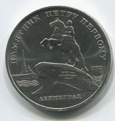5 рублей  217.jpg