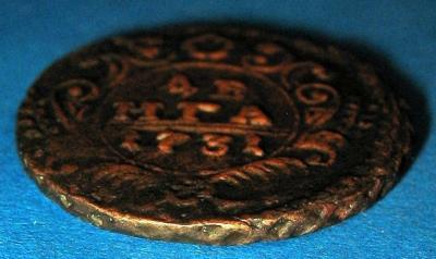 1731 Denga from brick kopeck c.jpg