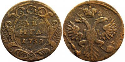 1730 Fisrt Denga 160D.jpg