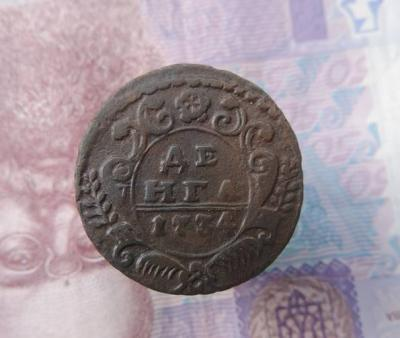 Деньга 1734_Хвост_4.4_ИнтРозетка_1А.jpg