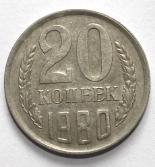 1980 2.jpg