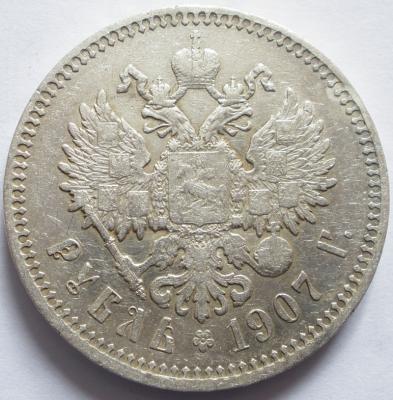 1907 2.JPG