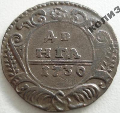 1730-четыре (365).jpg