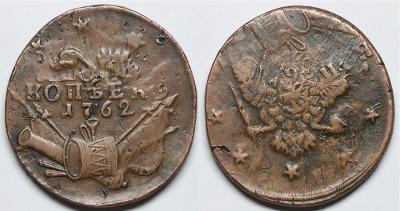 10 копеек 1762.jpg
