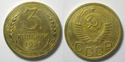 3 1951.jpg