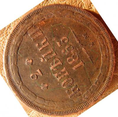 P6200905.JPG