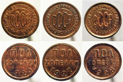 три монетки-2.jpg