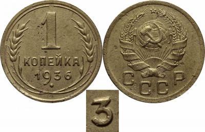 1-36А.jpg
