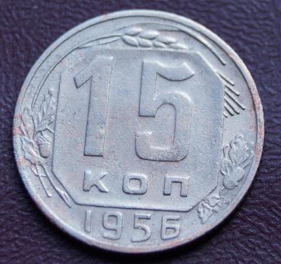 15р.jpg