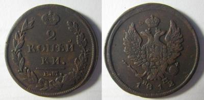 2 1812.jpg