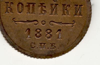 1881.jpg3.jpg