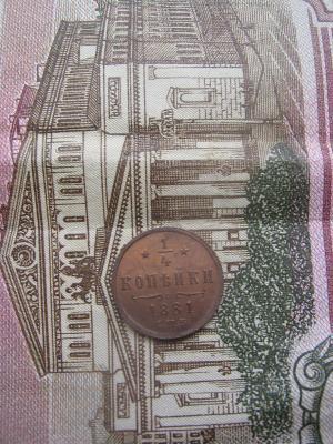 1881 006.jpg